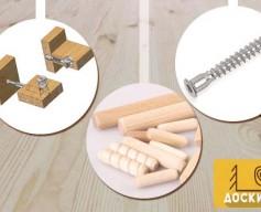 Как крепить мебельный щит: способы на все случаи жизни